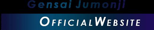 Gensai Jumonji Official Website
